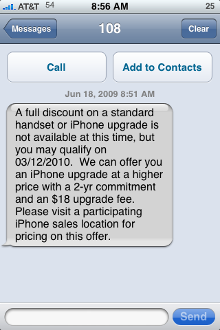 AT&#038;T Text Message